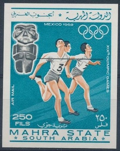 Aden-Mahra State South Arabia 1967 Summer Olympics, Mexico City i.jpg