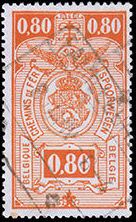 Belgium 1941 Railway Stamps (Numeral in Rectangle IV) h.jpg