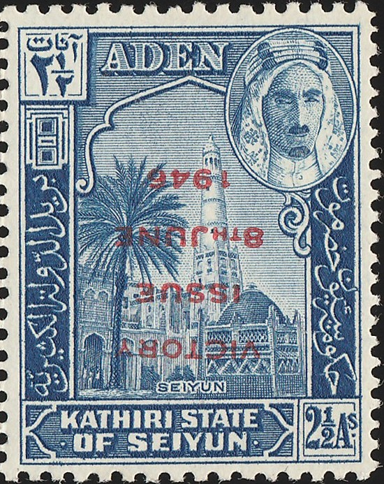 Aden-Kathiri State of Seiyun 1946 Victory of the Allied Nations in WWII ERRb1.jpg