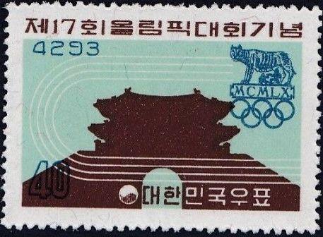 Korea (South) 1960 17th Olympic Games, Rome b.jpg