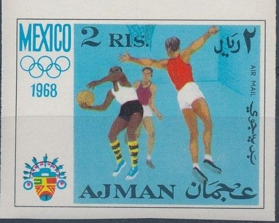 Ajman 1968 Olympic Games - Mexico n.jpg
