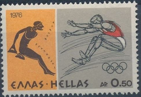Greece 1976 Olympic Games - Montreal