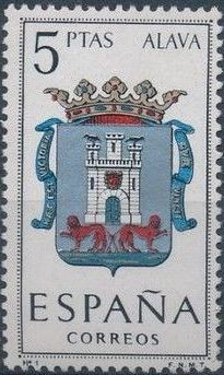 Spain 1962 Coat of Arms - 1st Group