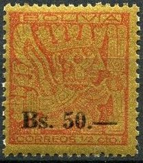 Bolivia 1960 Designs from Gate of the Sun a.jpg
