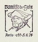 Portugal 1974 4th Centenary of the Death of Damião de Gois PMb.jpg