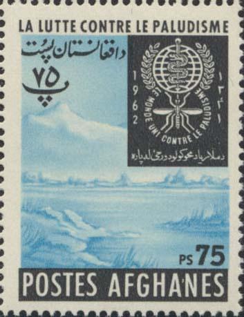 Afghanistan 1962 Malaria Eradication i.jpg