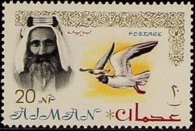 Ajman 1964 Sheik Rashid bin Humaid al Naimi and Fauna h.jpg