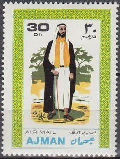 Ajman 1968 National Costumes b.jpg