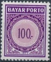 Indonesia 1977 Postage Due Stamps