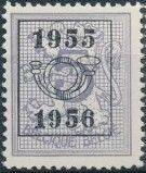 Belgium 1955 Heraldic Lion with Precancellations