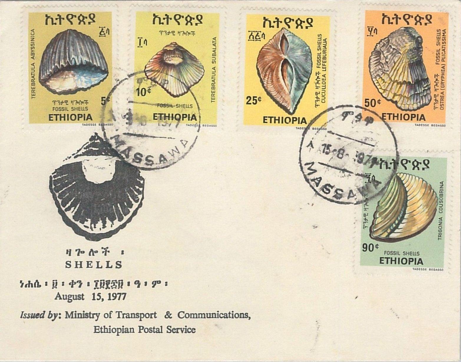 Ethiopia 1977 Fossil Shells FDCa.jpg