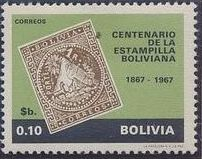 Bolivia 1968 Centenary of Bolivian Postage Stamps