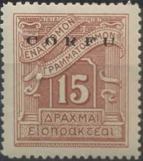 Corfu 1941 Postage Due Stamps h.jpg
