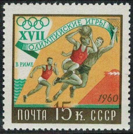 Soviet Union (USSR) 1960 17th Olympic Games, Rome c.jpg