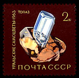 Soviet Union (USSR) 1963 Precious Stones of the Ural a.jpg