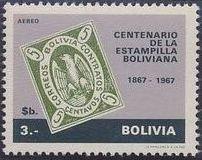 Bolivia 1968 Centenary of Bolivian Postage Stamps f.jpg