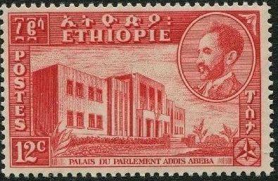 Ethiopia 1947 Emperor Haile Selassie and Views f.jpg