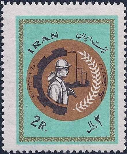 Iran 1962 Workers' Day