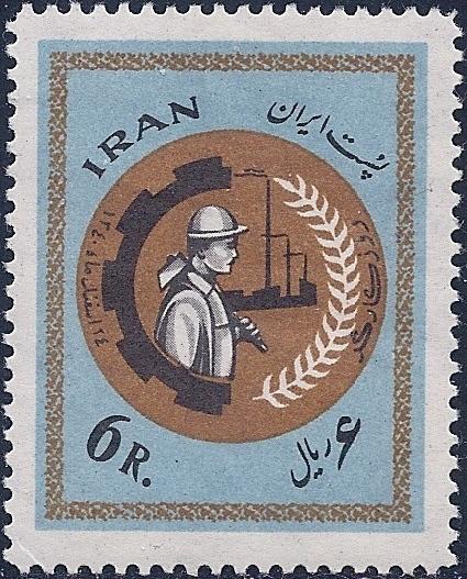 Iran 1962 Workers' Day b.jpg