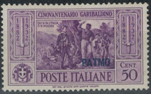 Italy (Aegean Islands)-Patmo 1932 50th Anniversary of the Death of Giuseppe Garibaldi e.jpg