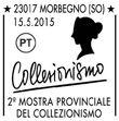 Italy 2015 0312a PMa