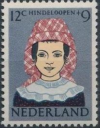 Netherlands 1960 Surtax for Child Welfare - Regional Costumes d.jpg