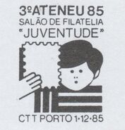 Portugal 1985 3rd ATENEU 85-Philately Salon-Youth PMa