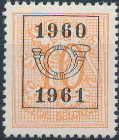 Belgium 1960 Heraldic Lion with Precanceled Number d.jpg