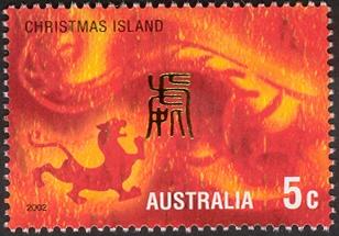 Christmas Island 2002 Year of the Horse e.jpg