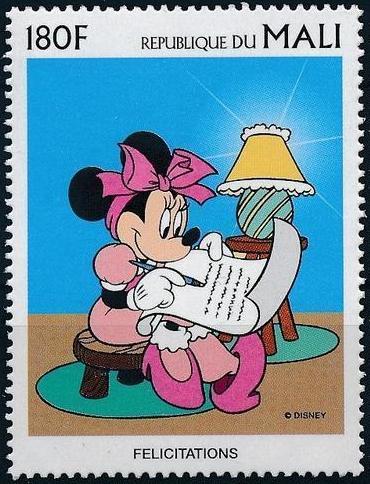Mali 1997 Greetings Stamps - Walt Disney Characters e.jpg