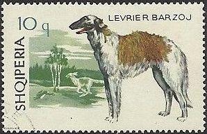 Albania 1966 Dogs