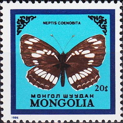 Mongolia 1986 Butterflies and Moths