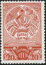 Soviet Union (USSR) 1938 Arms of Federal Republics c.jpg