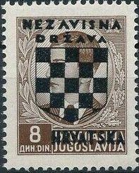 Croatia 1941 Peter II of Yugoslavia Overprinted in Black k.jpg