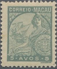 Macao 1934 Padrões f.jpg