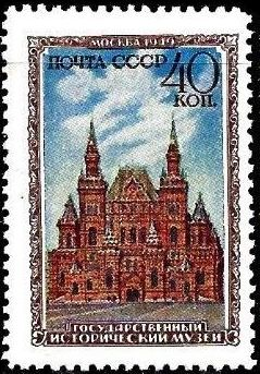 Soviet Union (USSR) 1950 Moscow Museums g.jpg