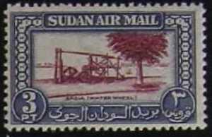 Sudan 1950 Landscapes c.jpg