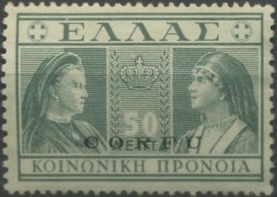 Corfu 1941 Postal Tax Stamps b.jpg