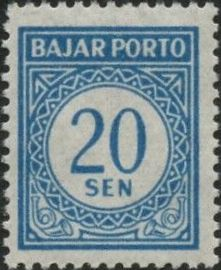 Indonesia 1952 Postage Due Stamps