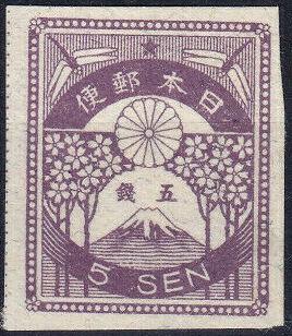 Japan 1923 Yokohama Earthquake f.jpg