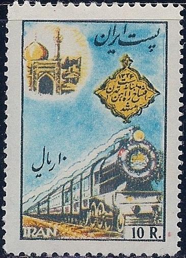 Iran 1957 Opening of the Tehran Meshed-Railway c.jpg