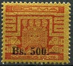 Bolivia 1960 Designs from Gate of the Sun g.jpg