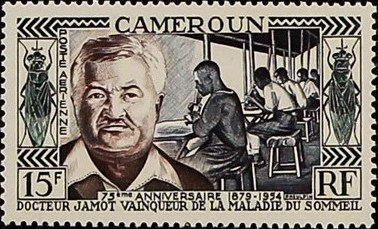 Cameroon 1954 75th Anniversary of the Birth of Dr. Eugene Jamot