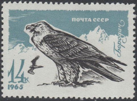 Soviet Union (USSR) 1965 Birds (2nd Group) d.jpg