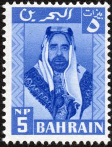 Bahrain 1960 Emil Sheikh Salman bin Hamad al Khalifa