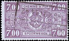 Belgium 1941 Railway Stamps (Numeral in Rectangle IV) q.jpg