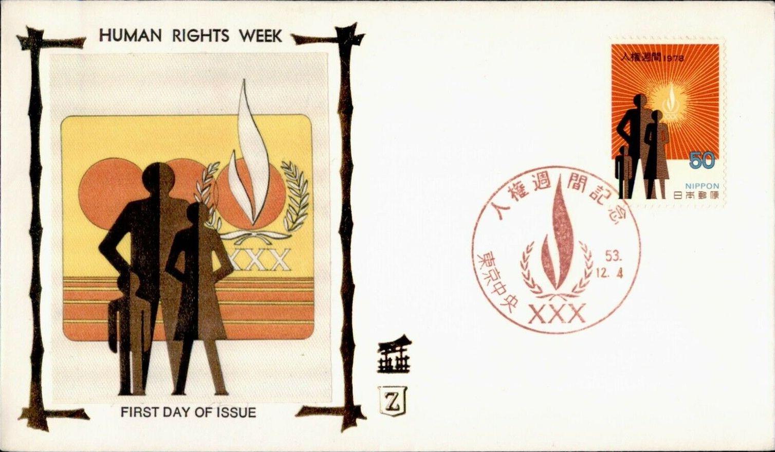 Japan 1978 Human Rights Week