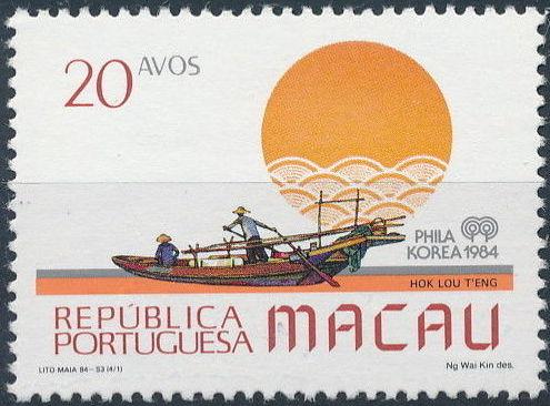 Macao 1984 Fishing Boats (Philakorea 84)