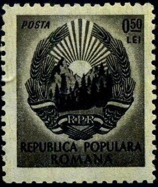 Romania 1950 Arms of Republic