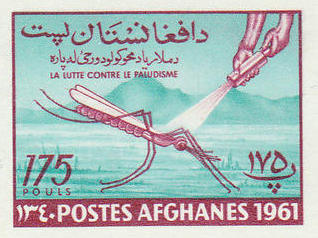 Afghanistan 1961 Anti-Malaria Campaign d.jpg